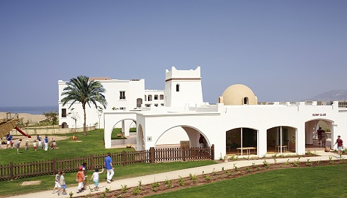 Der Agadir Kinderclub